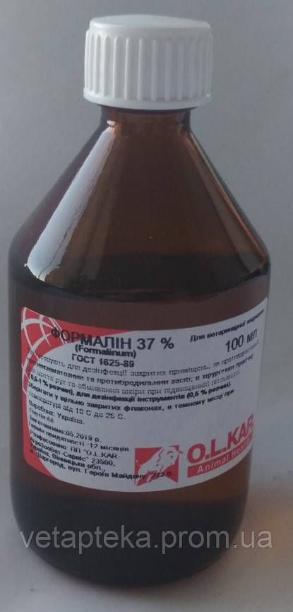 Формалин 37%, 100мл