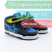 Детские ботинки синие на мальчика  Звезды тм BIKI размер 30, фото 1