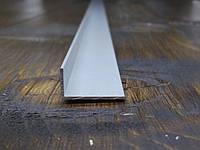 Алюминиевый уголок, Анод, 20х10х1 мм, фото 1