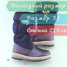 Синие зимние сапоги подростковые на девочку Том.м размер 38