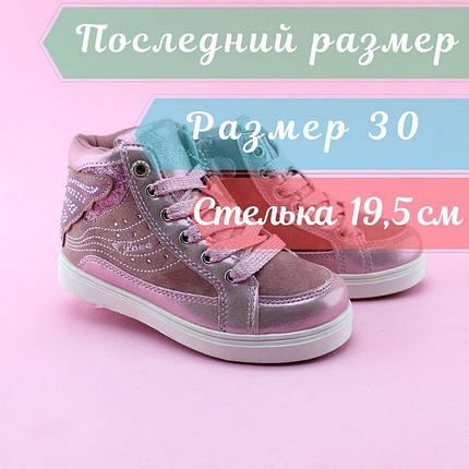 Детские ботинки деми девочке розовые Бабочка тм BIKI размер 30, фото 2