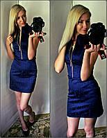 Платье Метеорит