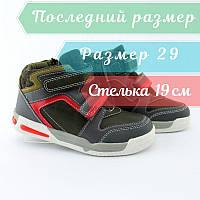 Детские ботинки черные мальчику на липучках тм Томм размер 29, фото 1