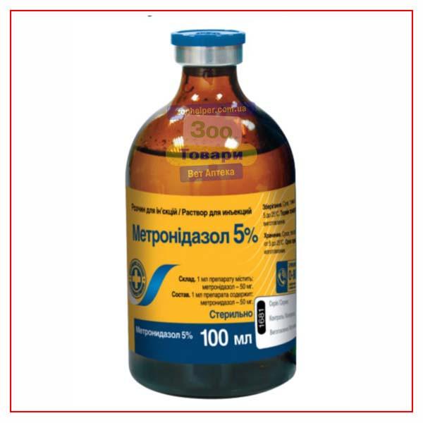 Метронидазол 5% 100 мл - антибиотик широкого спектра действия (O.L.KAR.)