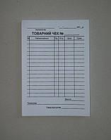 Товарный чек А6 вертикальный на белой офсет. (не самокопирующей) бумаге, бланк