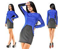 Платье Синий фрак
