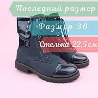Демисезонные Ботинки синие для девочки тм Bi&Ki размер 36, фото 1