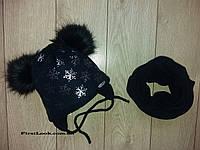 Зимний детский комплект шапка и снуд на девочку.(4-6 лет), фото 1