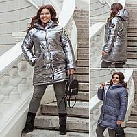 Двухсторонняя куртка женская Зима Плащевка на синтепоне Размер 48 50 52 54 56 58 Разные цвета