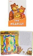 """Книга серии """"Оранжевые книги: Три медведя"""" (рус) Ранок (А1229003Р), фото 1"""