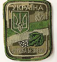 Шеврон Служба Безопасности Украины / Пиксель