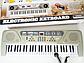 Детский обучающий синтезатор MQ-888, 54 клавиши, фото 3