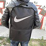 Стильный спортивный городской рюкзак Nike черный текстиль 25л., фото 7