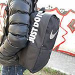 Стильный спортивный городской рюкзак Nike черный текстиль 25л., фото 6