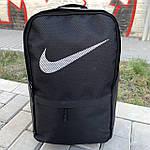 Стильный спортивный городской рюкзак Nike черный текстиль 25л., фото 2