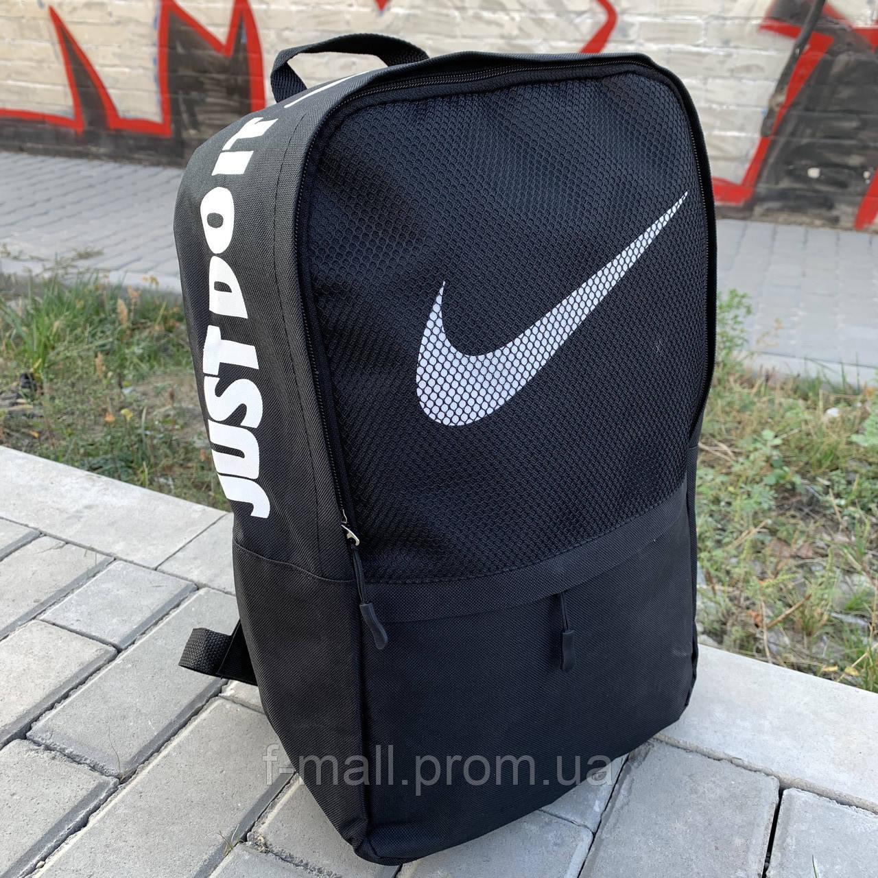 Стильный спортивный городской рюкзак Nike черный текстиль 25л.