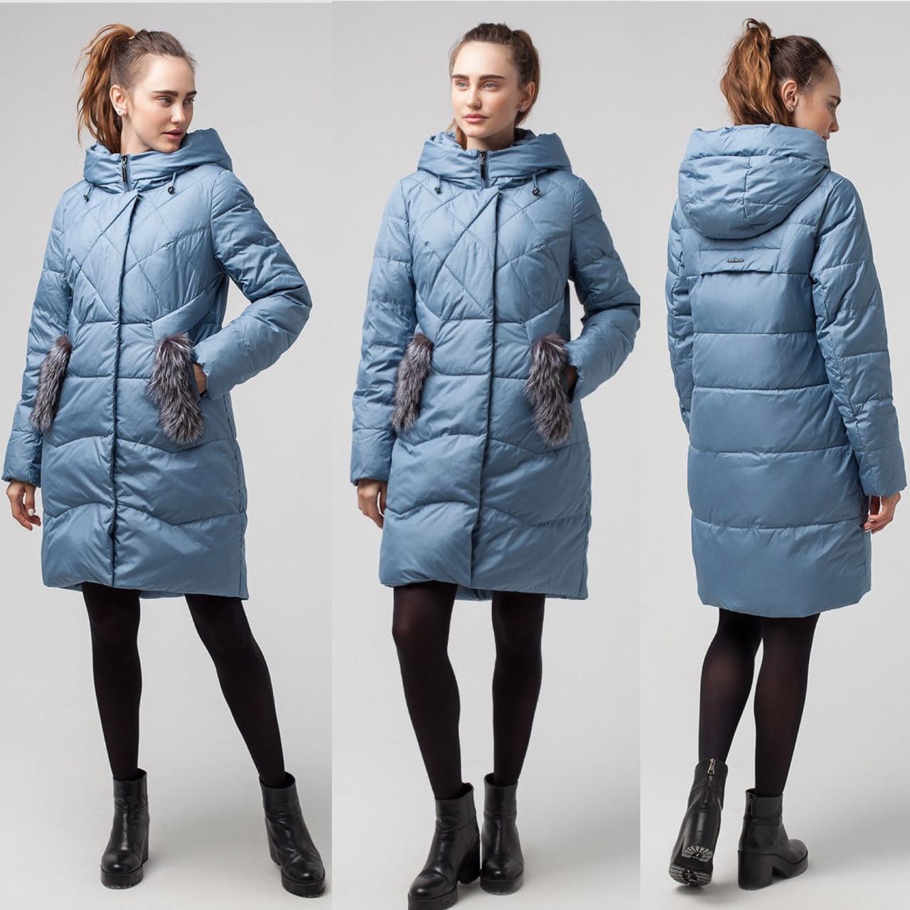 Женская Куртка Пуховик Оригинал LORA DUVETTI . Цвета и Размеры в наличии  (42-50)