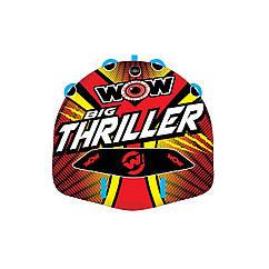 Буксируемый баллон (Плюшка)  Big Thriller 2Р WOW 18-1010