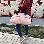 Жіноча спортивна сумка дорожня сумка зі штучної шкіри, фото 8