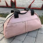 Жіноча спортивна сумка дорожня сумка зі штучної шкіри, фото 2