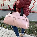 Жіноча спортивна сумка дорожня сумка зі штучної шкіри, фото 4