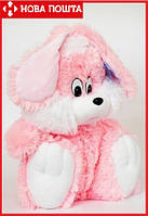 Плюшевый Зайчик 55 см розовый