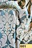Ткань для штор Shani 611086, фото 4