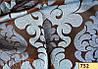 Ткань для штор Shani 611086, фото 6