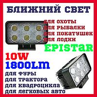 Дополнительные светодиодные фары CYCLONE WL-304 18W 10-32V