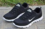 Кросівки копія NIKE чорно-білі, фото 2