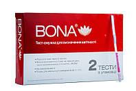 Тест-полоска для определения беременности (2 шт) / BONA
