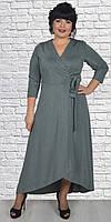 Платье для  полных  новинка стильное, модное Мария  размеров от 48 до 62    купить