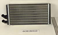 Радиатор печки Audi 100 C3 1984-1991 (272*150мм по сотах)