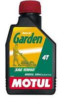 Motul Garden 4T SAE 15W-40 моторное масло для садовой техники, 0,6 л (835000)