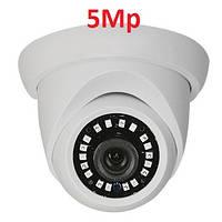 5MP  AHD /XVI Камера видеонаблюдения 2560Hx1920V