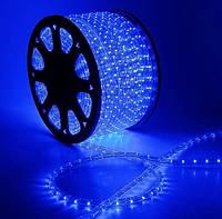 """Шланг """"Дюралайт"""" LED 100 м синий (2/жильный)"""