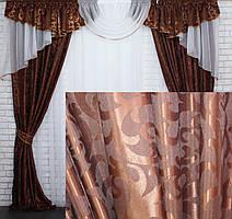 Комплект шторы с ламбрекеном на карниз 3м. Цвет коричневый с белым. Код 050лш 70-004
