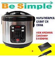Мультиварка GRANT 5 л | (32 программ) пароварка | скороварка | рисоварка