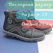 Осенние спортивные ботинки для подростков Tom.m размер 36