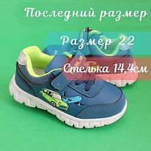 Кроссовки для мальчиков 3950C Tom.m размер 22