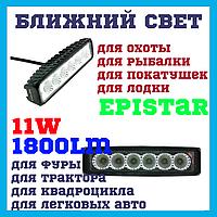 Дополнительные Светодиодные фары ближнего света 18W 6 диодов  CYCLONE WL-301