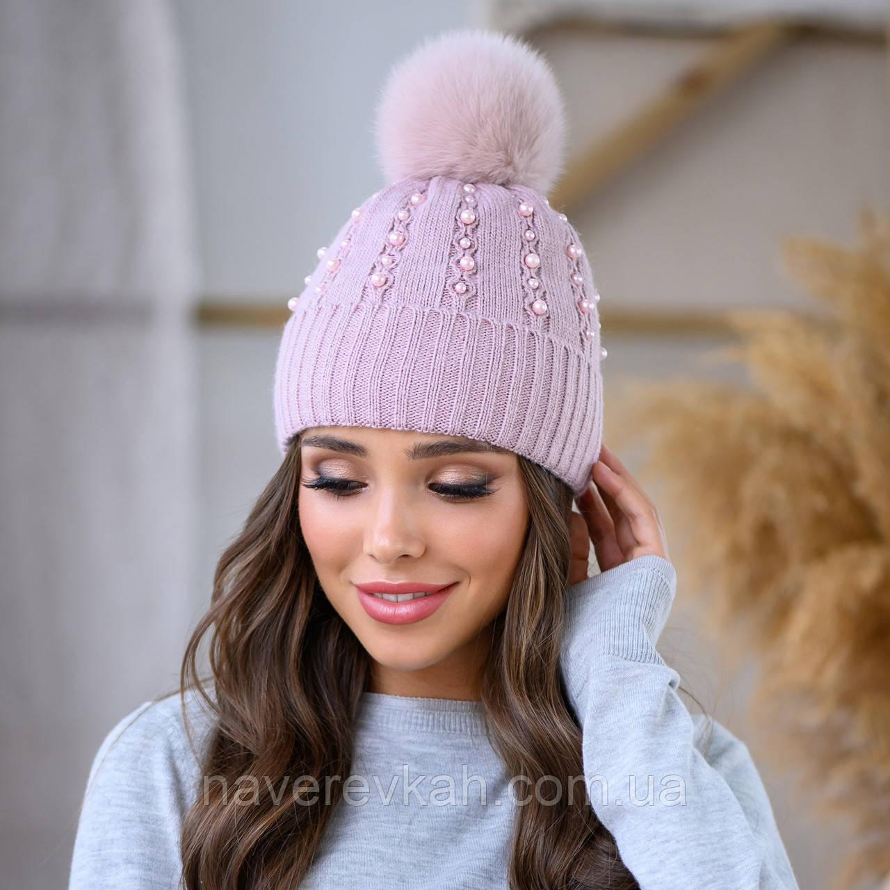 Женская зимняя теплая шапка с натуральным помпоном пряжа