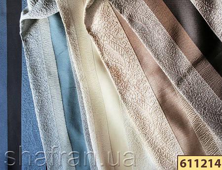 Ткань для штор Shani 611214