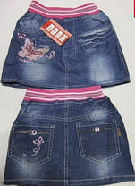 Штани, джинси, спіднички