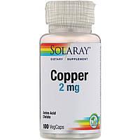 Медь Copper Solaray 2 мг 100 капсул, официальный сайт