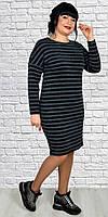 Платье для  полных  новинка стильное, модное Лилу  размеров от 50 до 56    купить