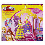 Play-Doh Набор пластилина Бутик для принцесс, фото 2