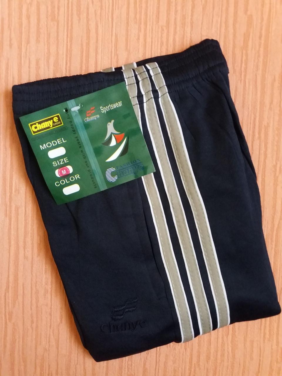 Спортивные штаны тёплые на байке для мальчиков 5-9 лет. От 5шт по 22грн