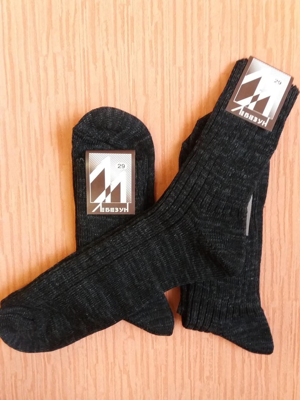 Носки мужские тёплые вязанные р-р 29,Червоноград. От 10 пар по 9грн