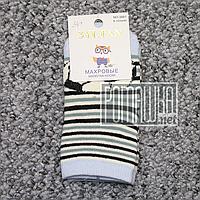 Махровые 7 см 0-3 (6-12) детские теплые зимние носки носочки для новорожденных малышей детей зима 5040 Голубой, фото 1